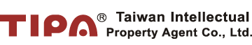 TIPA - Taiwan Intellectual Property Agent 台灣智權代理有限公司