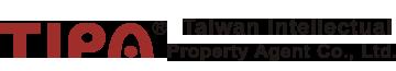 TIPA - Taiwan Intellectual Property Agent 台灣智權代理有限公司